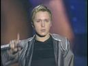 Евгений Холмский TURBOMODA Мама Песня года 2000
