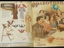05. Мода 1917-1956 (11.03.2012)