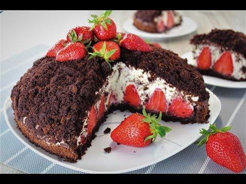 Торт Норка Крота с клубникой🍓немецкий торт Maulwurftorte