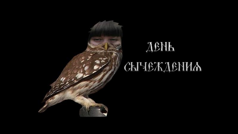 Дознаватель-2: