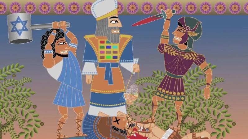 Краткая история Средиземноморья в комиксах