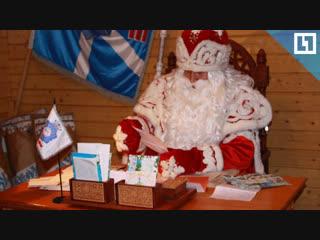 Дед Мороз открывает волшебную почту