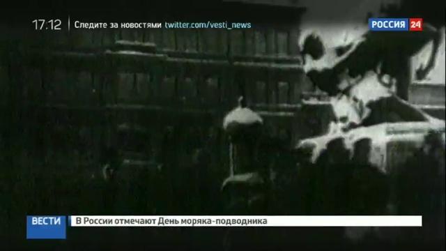 Новости на Россия 24 • Солженицын-фотограф: неизвестный ракурс жизни писателя