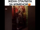 Капитана Спартака Дениса Глушакова застукала жена Дарья. Футболист отдыхал в сауне и по словам жены был с девушкой легкого повед