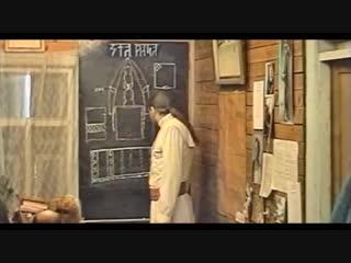 Асгардское Духовное Училище-Курс 1.77-Культура и Традиция (урок 8 – Вышивка).