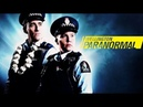 Wellington Paranormal: Season 1 (2018) Taika Waititi Series - Trailer [HD]