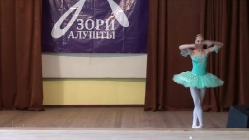 Тимофеева Елизавета Вариация из балета Раймонда