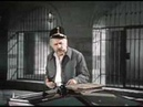 Летучая мышь - Арестанты раскачивают тюрьму