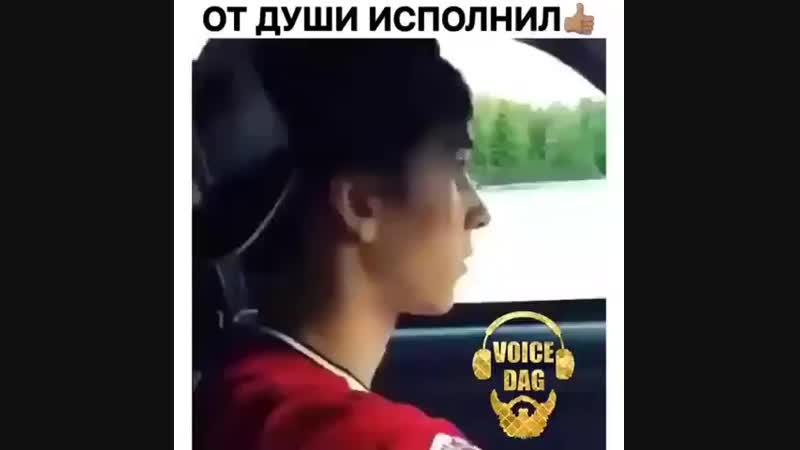 Как четко😻