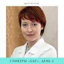 Наталья Данькова фото #39