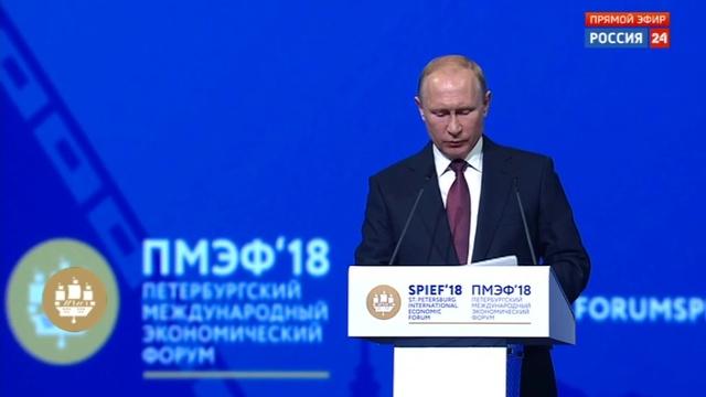 Новости на Россия 24 • Путин посетовал, что правилом в мировой экономике становится нарушение правил