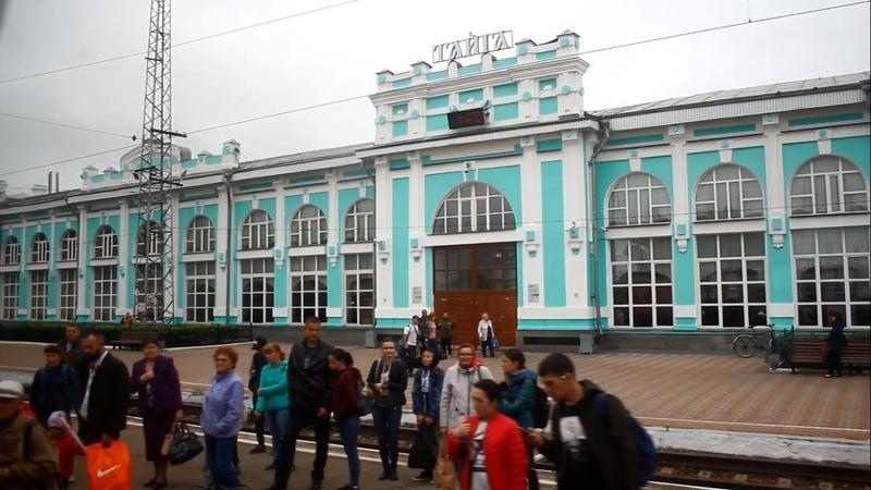 Отправление со станции Тайга-I