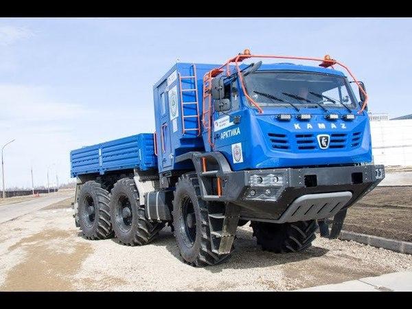 Новый вездеход КАМАЗ-Арктика, снегоболотоход для работы в районах Крайнего Севера и Арктики