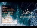 Хиллсонг 2017 / Hillsong / Открытые небеса / Живая вода / Лучшая христианская музыка