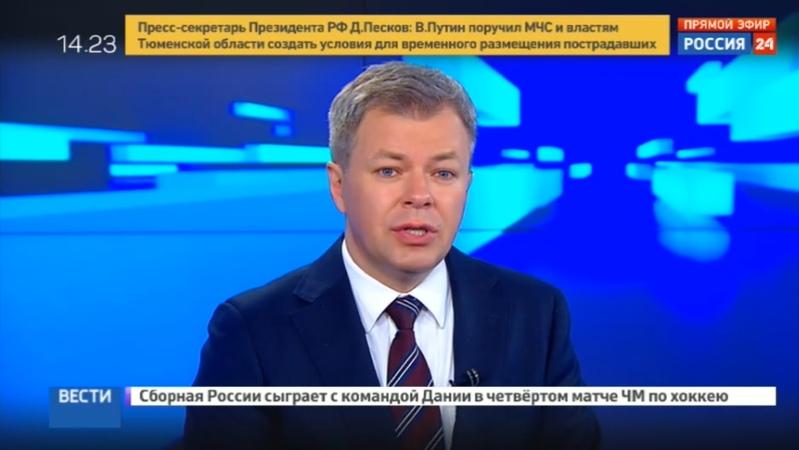 Новости на Россия 24 • Офис Оппозиционного блока в Днепропетровске забросали бутылками с зажигательной смесью