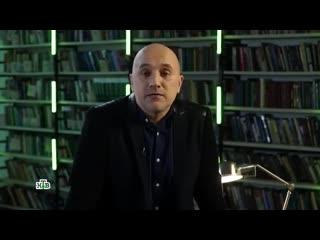 Захар Прилепин. Уроки русского. Russia today - Бузова и Конюхов - герои