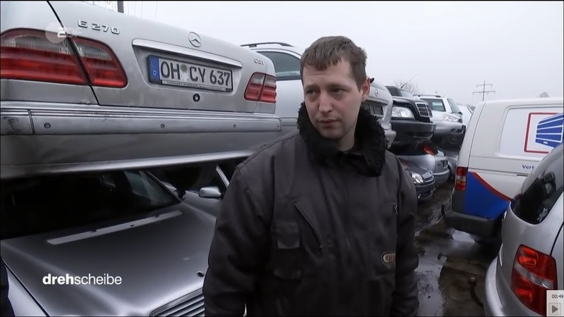 ШОК! Немцы выбрасывают массово автомобили