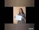 Премьера 🍑 Видео-поздравление с днём рождения Для Лены Темниковой🔥🌸🍑🌈🍌 Пис энд лав 🌿