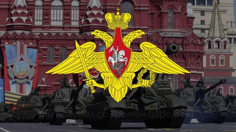 Гимн НацГвардии МВД ФРЛ Мы армия народа