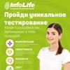 👫 ИнфоЛайф - Развивашки для взрослых и детей