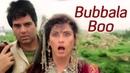 Bubbala Boo (HD) | Dushman Devta (1991) Songs | Dharmendra | Dimple Kapadia | Bappi Lahiri Superhits
