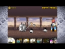 [Regit] The Battle Cats | The Rover that Survived Yulala