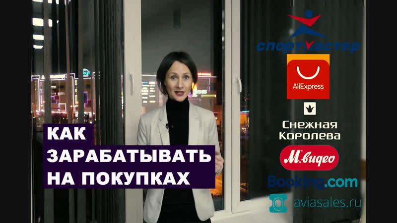 приглашение на 01.12 Мурманск