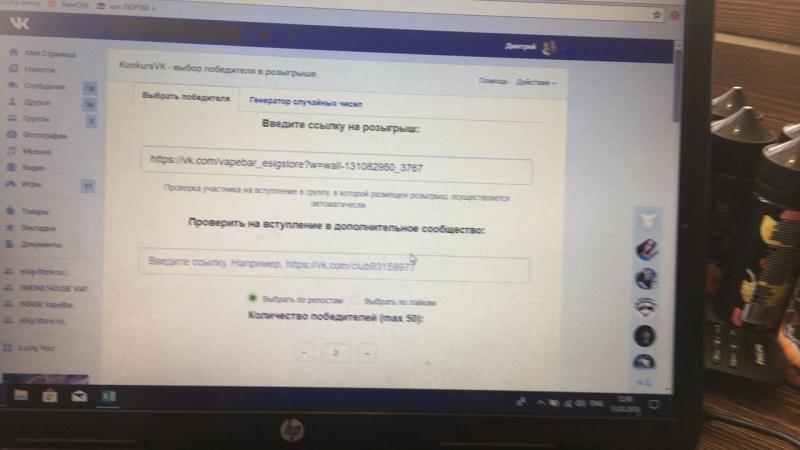 INSIDE VapeBar | От создателей eSig-Store.ru — Live