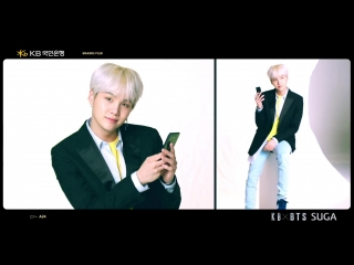 [VIDEO] BTS x KB - Making Film