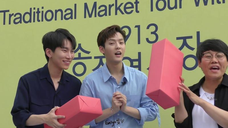 10.07.2018 [PRESS] Traditional Market Tour with BTOB (Minhyuk Eunkwang   Минхёк Ынкван)