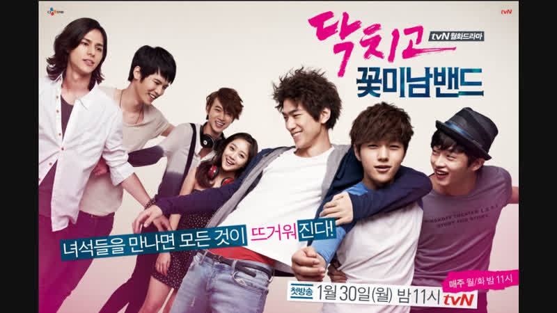 Sung Joon - Jaywalking () MV [English subs Romanization Hangul] HD