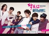 Sung Joon - Jaywalking () MV English subs + Romanization + Hangul HD