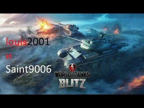 Wot Blitz ,играю с Валерой и учю играть в танки