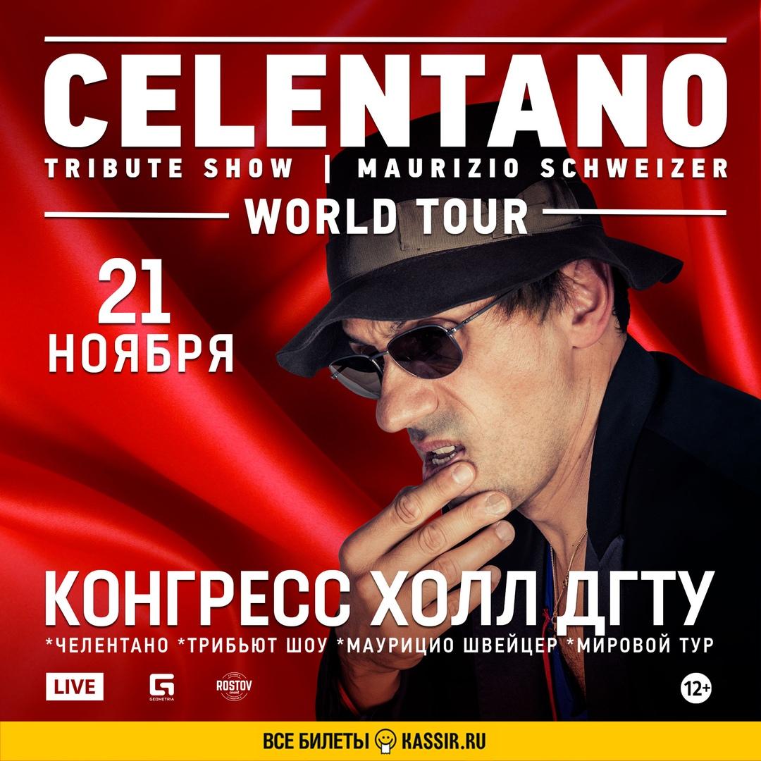 Афиша Ростов-на-Дону 21 Ноября - CELENTANO - Tribute Show!