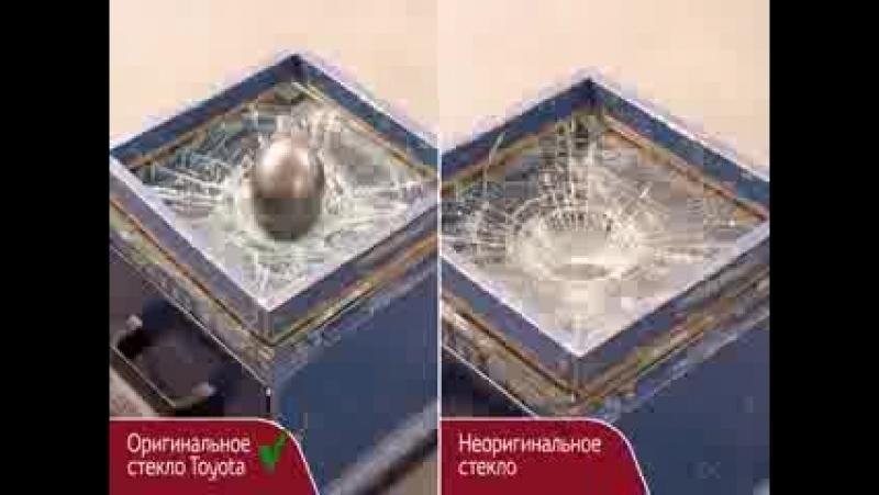 Оригинальное лобовое стекло. Почему это важно