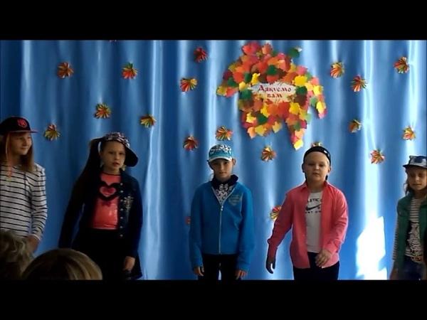 Пісня Вчителі у виконанні учнів 4 А класу Новотроїцької ЗОШ І ІІІ ст №4