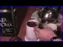 Кофе Альта Рома Alta Roma бренд ассортимент цены и отзывыКофе Альта Рома Alta Roma бренд ассортимент цены и отзывы