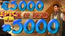 Book of Dead (Play n Go Gaming) 5 book bonus BIG WIN