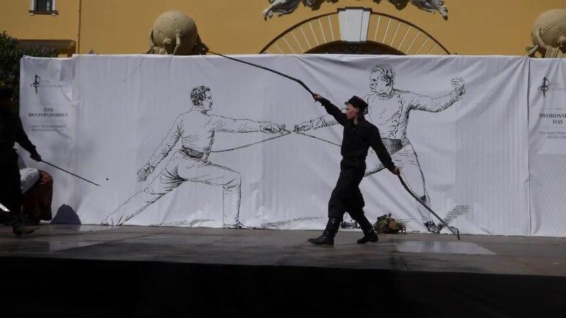 Казачьи шашки и кнуты. Показательные выступления на День фехтовальщика - 2018 (Санкт-Петербург)