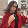 Karina Arakelyan