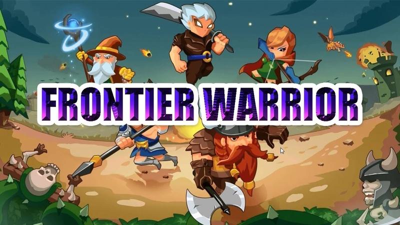 Frontier Warrior./Воины рубежа.
