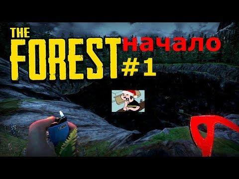 ►The forest 1 начало live stream/ Учимся выживать в форест/кооператив/стрим/смотри, что вытворяет/убийство/прохождение/абориге