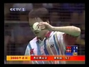 2000 Sdyney Olympic Badminton WS Gold Medal Match