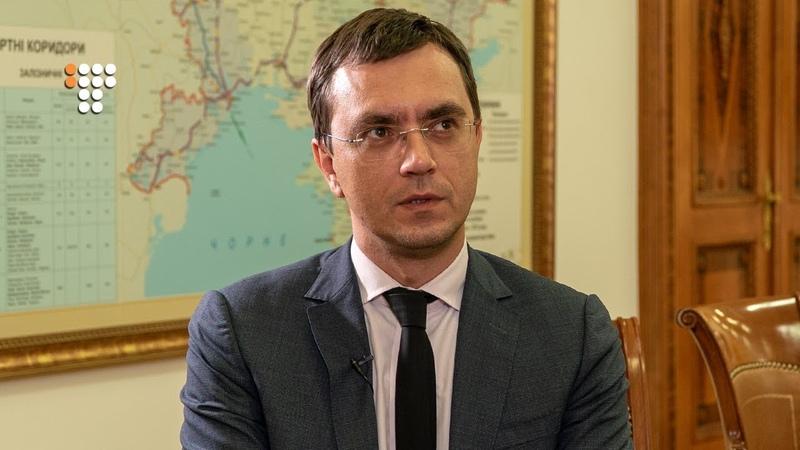 Омелян про поїзди в Росію окуповані території нові аеропорти Коломойського та можливе звільнення
