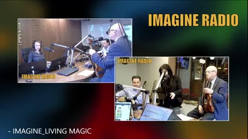 Давид Голощекин, Юлия Касьян и Гасан Багиров - живой концерт на Imagine Radio