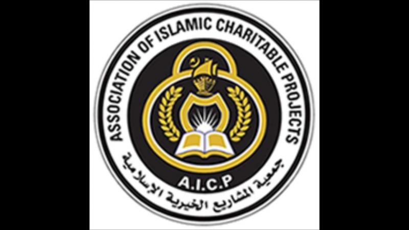 New Aicp Madih- Saad Baghdadi 'Allahu Ya Allahu'.mp4