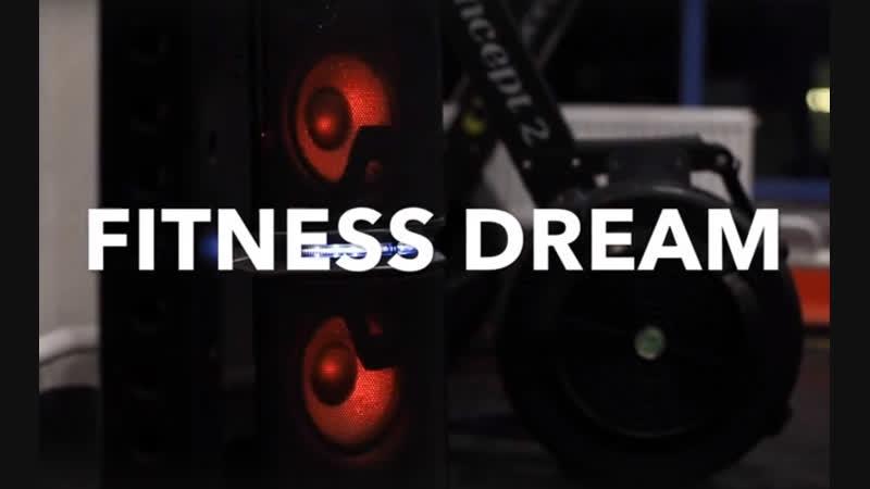 Fitness Dream - фитнес клуб в СПб