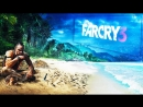 Far Cry 3 Только лук и стрелы мои боевые товарищи 2