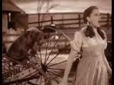 Джуди Гарленд (Judy Garland)