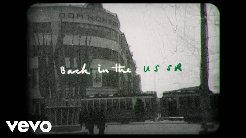 The Beatles - Back In The U.S.S.R. (2018 Mix Lyric Video)